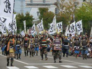 Copy of Copy of Cat w samurai festival 2
