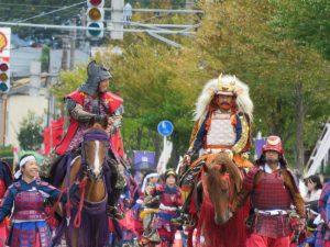 Copy of Copy of Cat w samurai festival