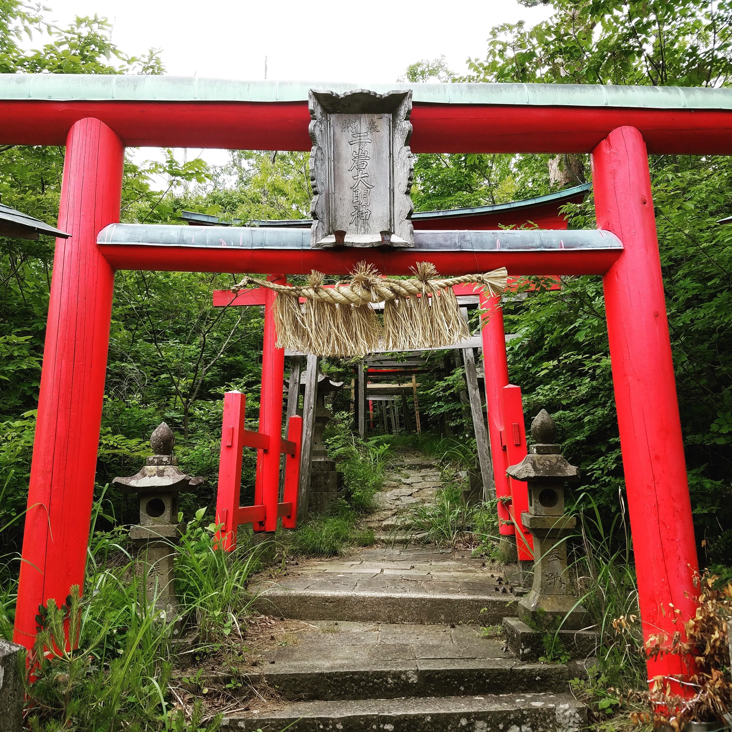 49 Futatsuiwa Shrine, Sado