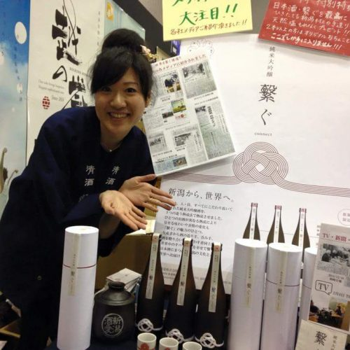 Copy of Copy of Penny sake no jin 2